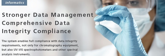 Stronger Data Management