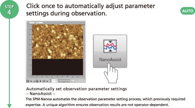 Click once to automatically adjust parameter settings during observation.