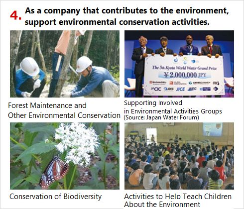 As a company that contributes to the environment, support environmental conservation activities.