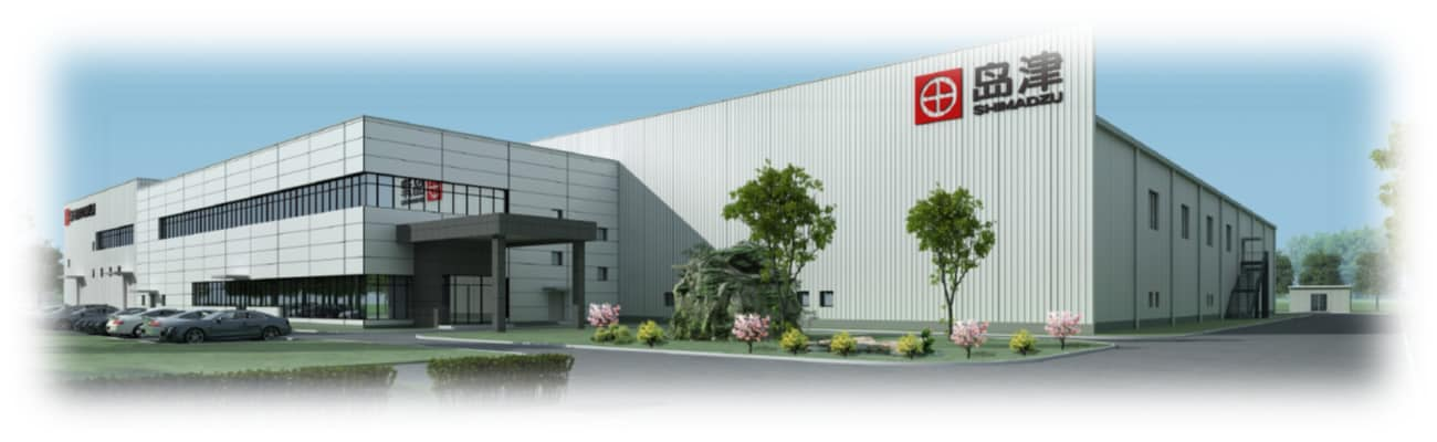 Image of New Plant Exterior