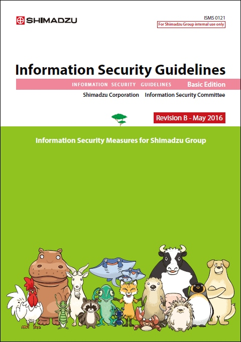 the Information Security Guidebook