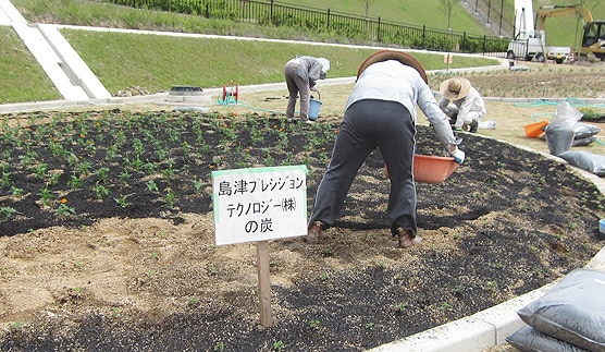 Using Carbon for Planting Soil Amendment