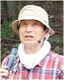Shigeru Matsutani Honorary Curator of the Kyoto Prefectural Botanical Garden